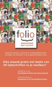 folio-banner